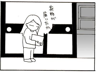 100-6.jpg