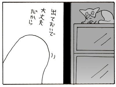 100-7.jpg