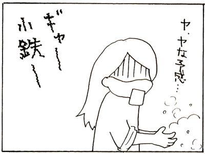 102-8.jpg