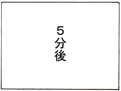 104-6-1.jpg