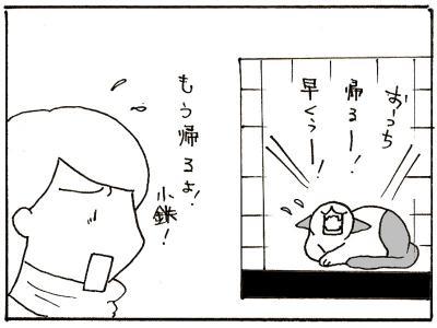 105-10.jpg