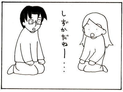105-1.jpg