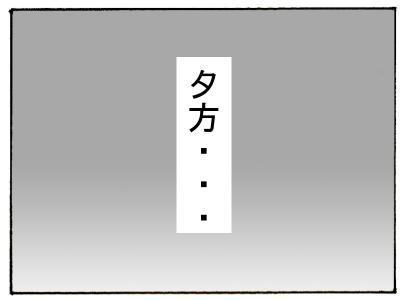105-5.jpg