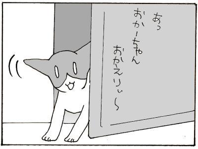 106-4.jpg