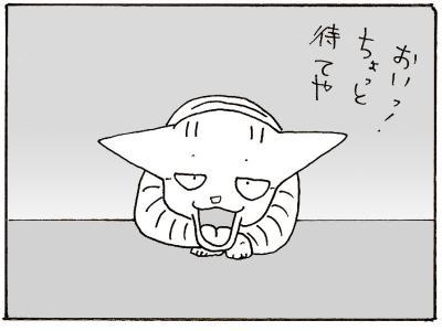 108-4.jpg