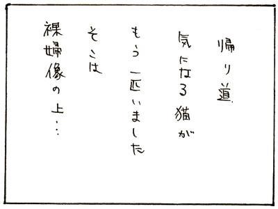 109-1.jpg
