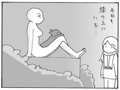 109-4.jpg