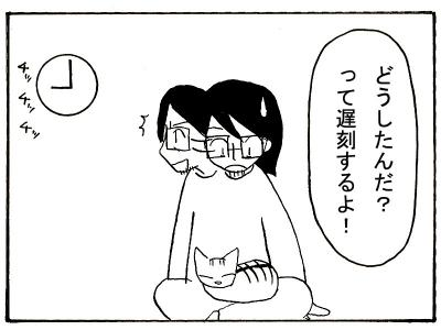 11-6.jpg