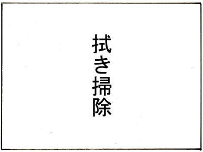110-9.jpg