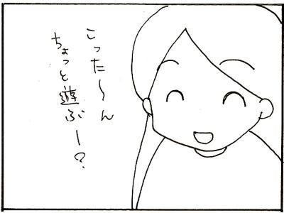 111-2.jpg