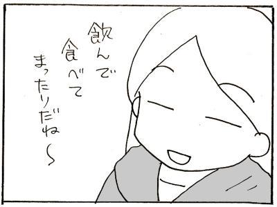 112-2.jpg