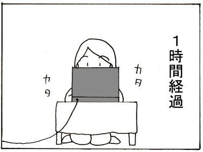 113-3.jpg