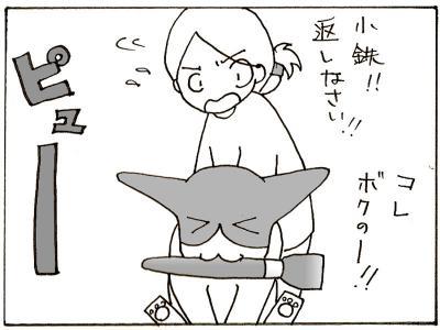 114-8.jpg
