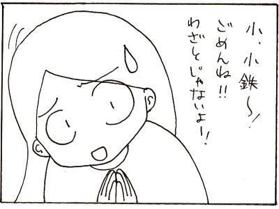 116-7.jpg