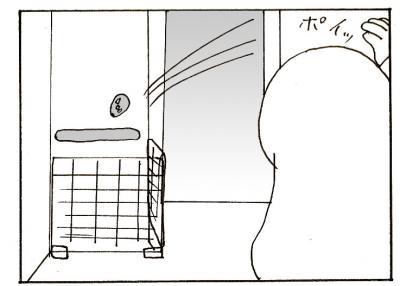 121-8.jpg