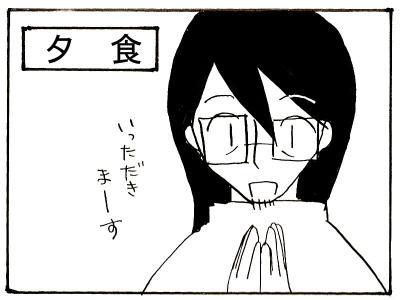 13-9.jpg