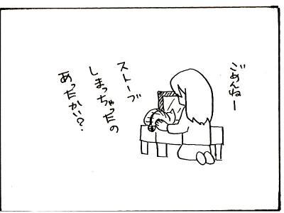 14-8.jpg