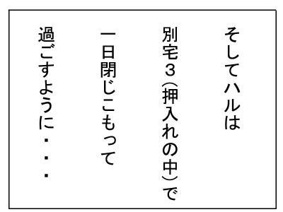 24-6.jpg
