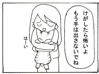 26-8.jpg