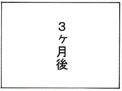 3-25.jpg
