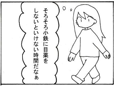 36-6.jpg