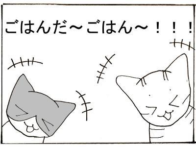 40-4.jpg