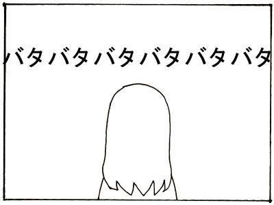 43-4.jpg