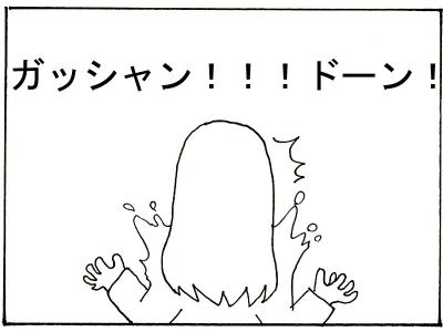 43-5.jpg