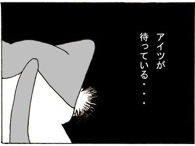 45-3.jpg