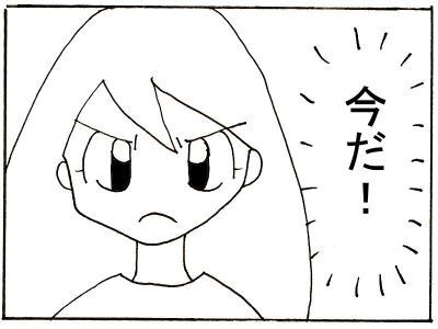 45-8.jpg