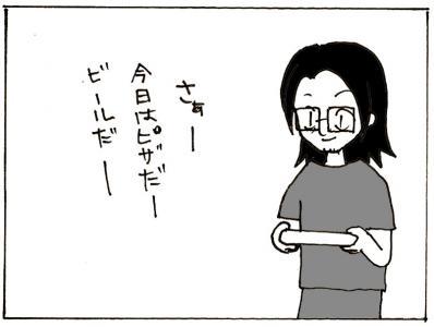 49-1.jpg