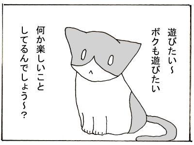 52-5.jpg