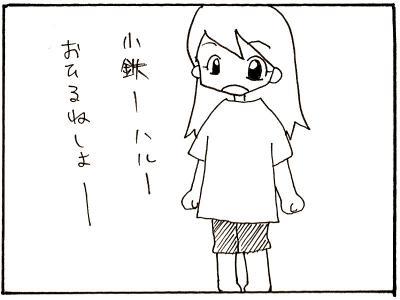 56-1.jpg