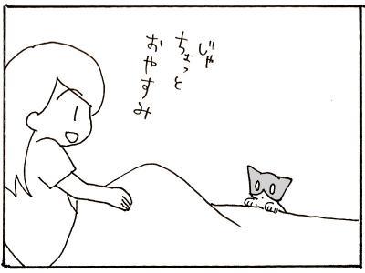 56-2.jpg