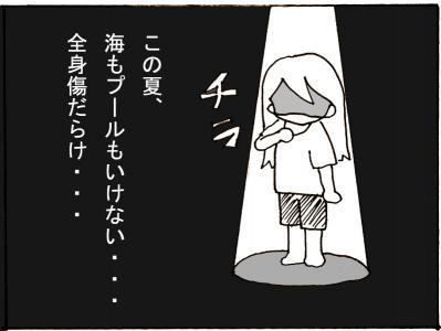 56-8.jpg