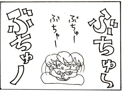58-8.jpg