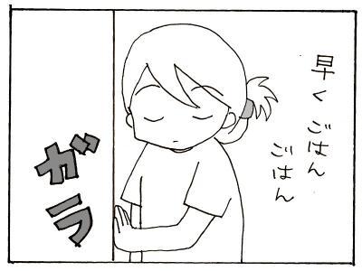 59-7.jpg
