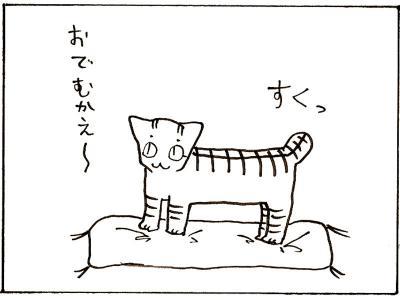 61-4.jpg