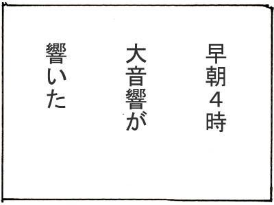 62-1.jpg