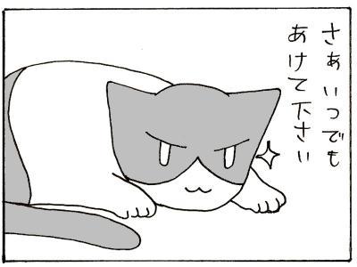 66-3.jpg