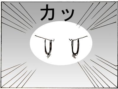 68-1.jpg