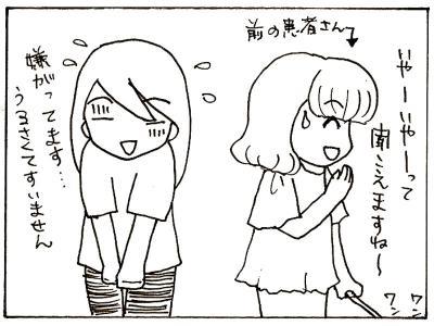 71-7.jpg
