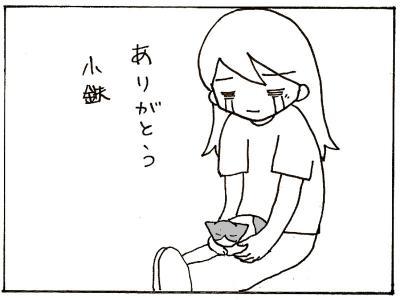 75-20.jpg
