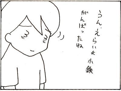 75-8.jpg