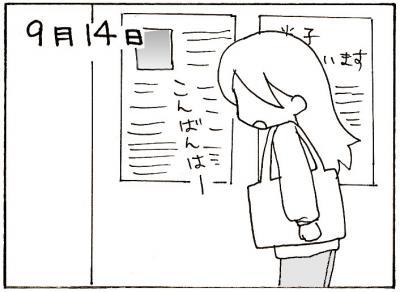 76-11.jpg