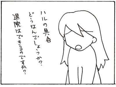 76-12.jpg