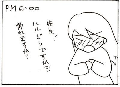 76-19.jpg