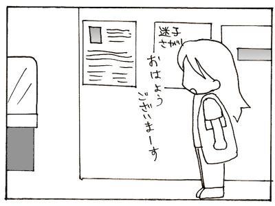76-3.jpg