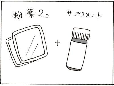 77-4.jpg