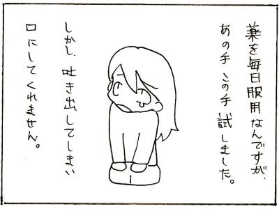 77-5.jpg